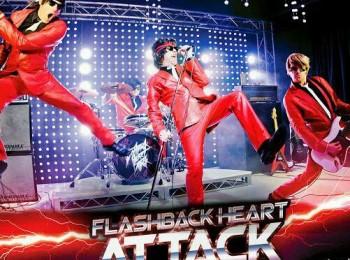 FlashBack Heart Attack